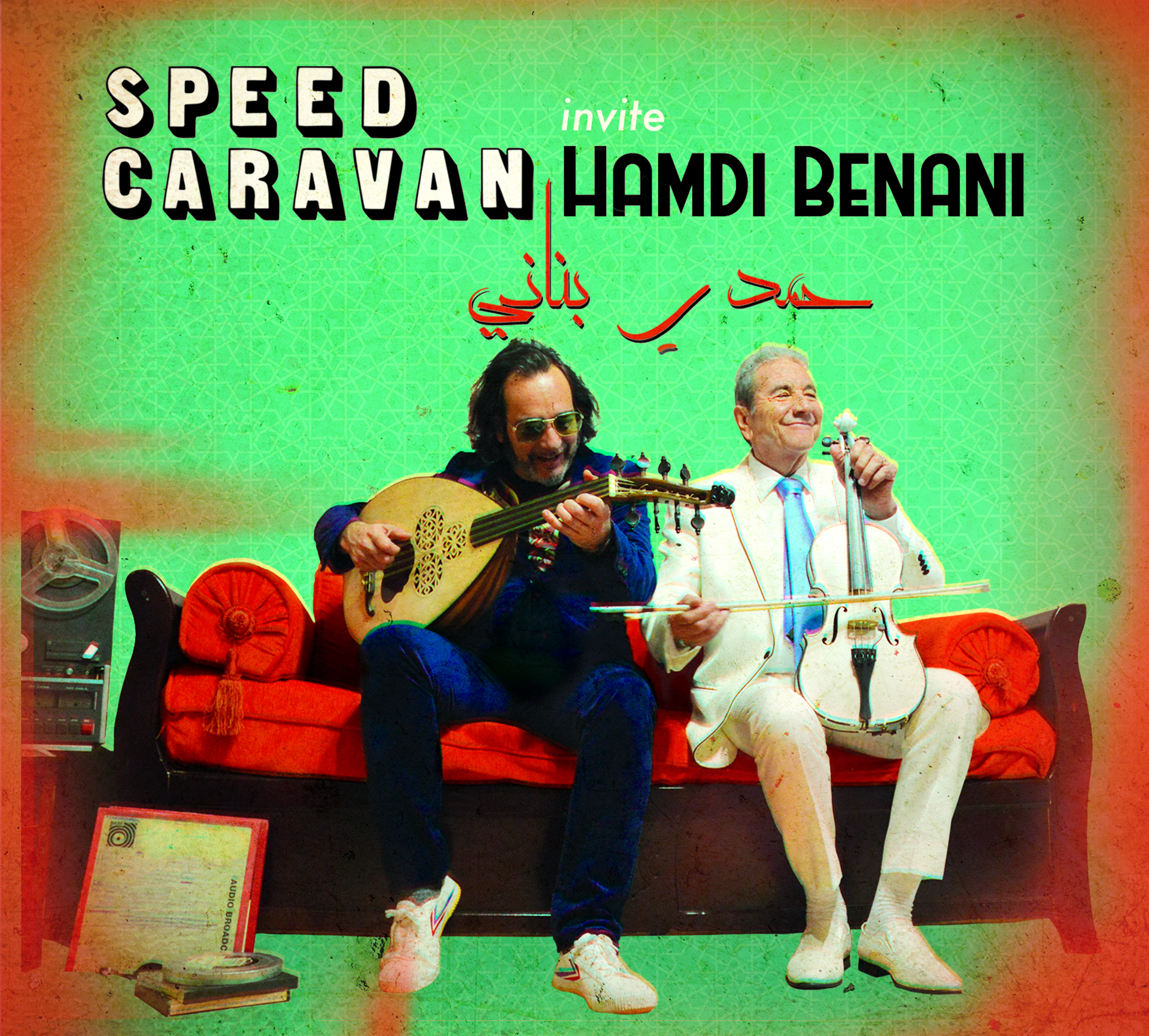 Speed Caravan invite Hamdi Benani background 1920pochette album finale